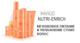invigo_nutri_enrich